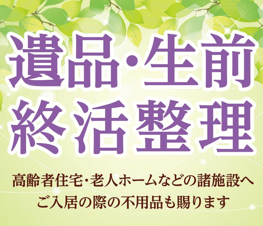 king2018_11_shukatsu_2