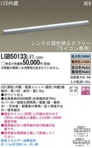 32LGB50133LV1
