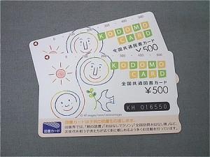 DSCF1283