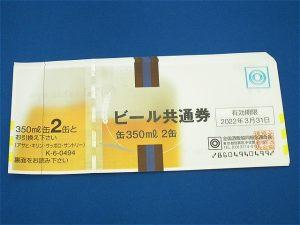 DSCF6464