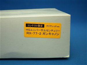DSCF0762